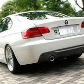 Para tu BMW E92 - Difusor para BMW E92, E93 Performance 80,00€ - Aleron BMW E92 CSL 90,00€ - Kit silentblock cuna trasera 105,39€ #bmwe92 #difusorperformance #poliuretano